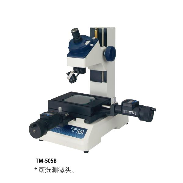工具显微镜TM-505B