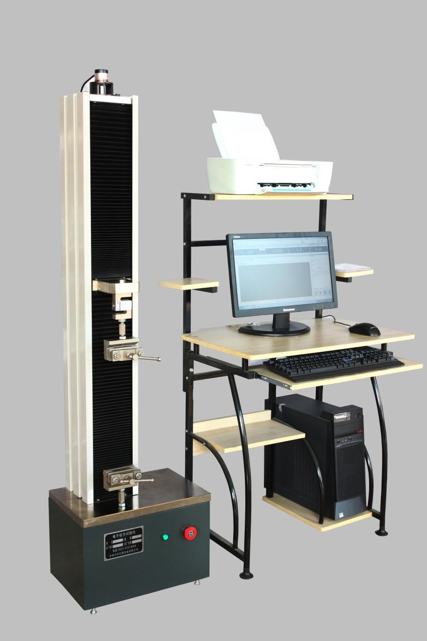 YS-DBWJ单臂微机试验机